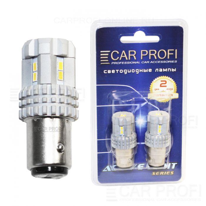Светодиодная лампа CarProfi S25 (1157) 12W 12LED 3020SMD Active Light series, 12V, 550lm (блистер 2 шт.)