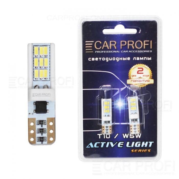 Светодиодная лампа CarProfi T10 6W CERAMIC, 18PCS 3014SMD, Active Light series, с обманкой CAN BUS, 12V, 220lm (блистер 2 шт.)