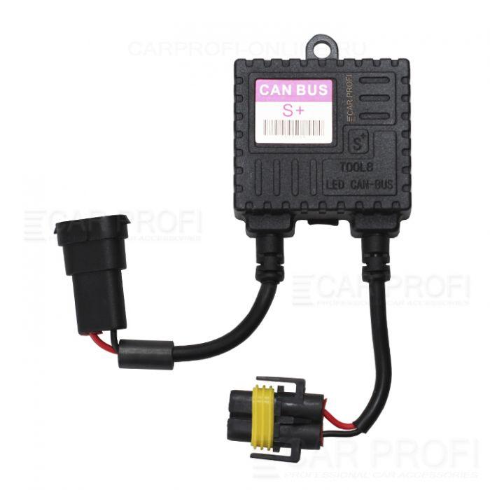 Обманки CarProfi CP-S+ SUPER CAN BUS H11 / H27 для установки LED ламп в головной свет и ПТФ (к-т 2шт)