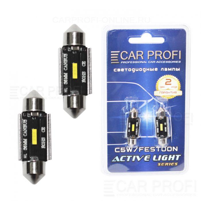Светодиодная лампа CarProfi FT 15W CSP CAN BUS, 36mm, Active Light series, цоколь C5W, 12V, 450lm (блистер 2 шт.)