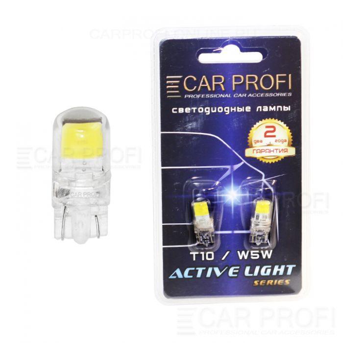 Светодиодная лампа CarProfi T10 3W, COB CHIP, Active Light series, 12V, 100lm (блистер 2 шт.)