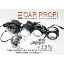Повышение цен на всю продукцию компании CarProfi™
