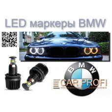 """Светодиодная подсветка """"Ангельских глазок"""" для BMW (LED маркеры BMW)"""