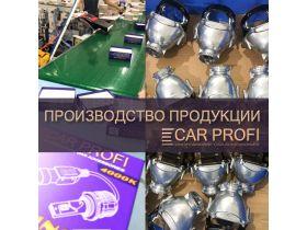 Безопасная покупка в официальном интернет-магазине компании CarProfi™
