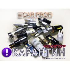 Работа компании CarProfi™ в период карантина с 6 апреля по 11 мая 2020 года
