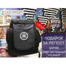 """Подарок """"AG-brand"""" за репост в нашей группе Вконтакте vk.com/carprofionline"""